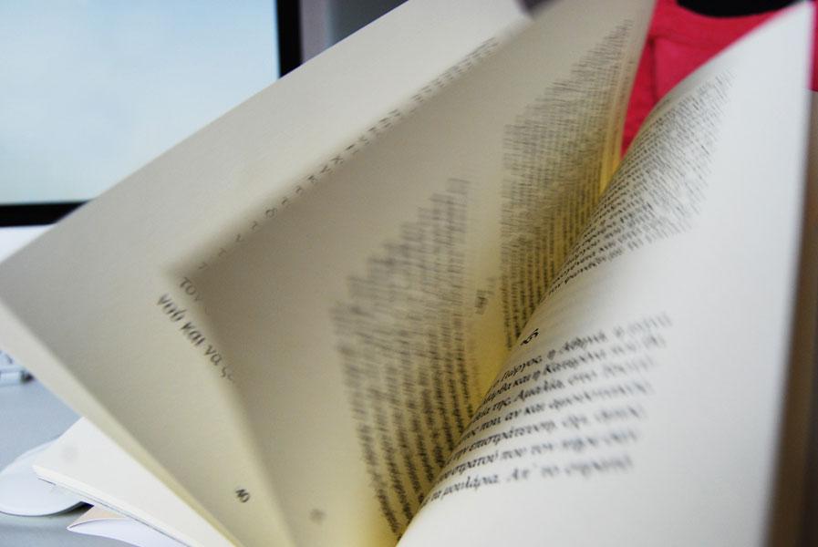Εκτύπωση βιβλίων & εντύπων, ψηφιακή εκτύπωση, Βιβλιοεκτυπωτική - www.vivlioektipotiki.gr